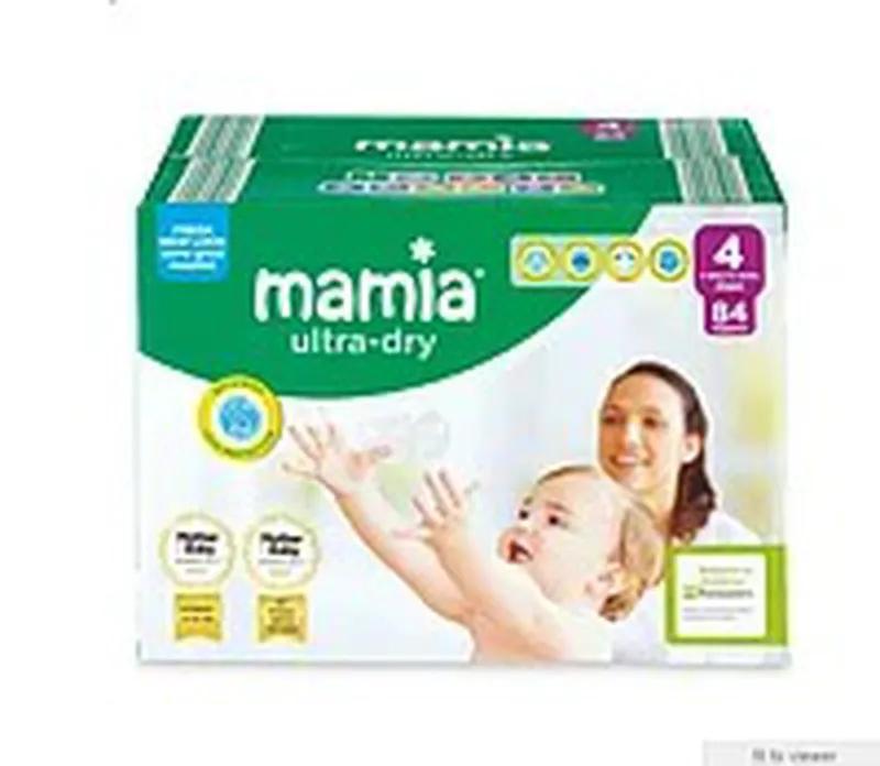 Подгузники детские Mamia Ultra-Dry