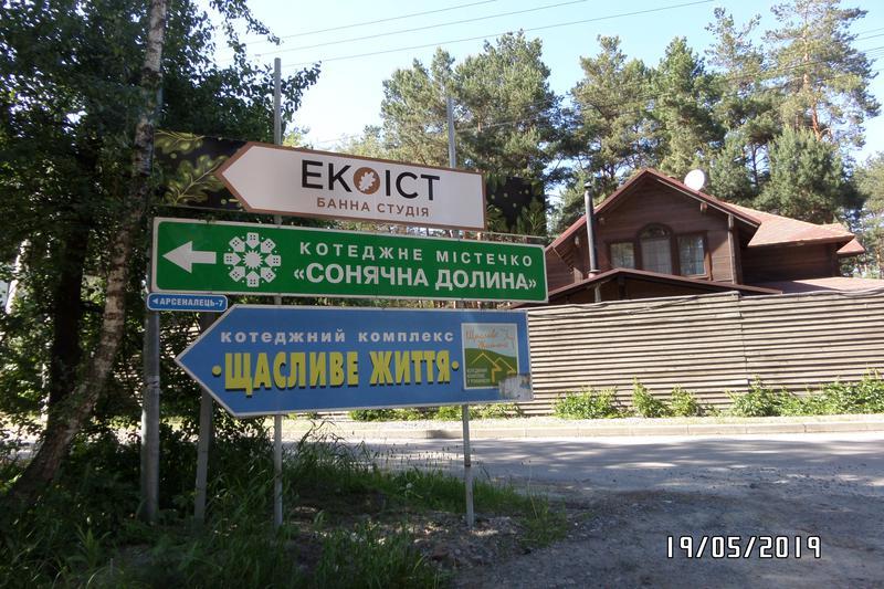 Доглянута земельна ділянка з озерцем в с.Романків - Фото 14