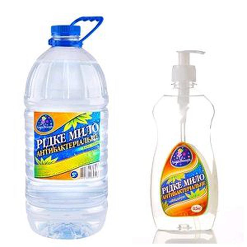 Жидкое мыло антибактериальное. Рідке мило антибактеріальне.