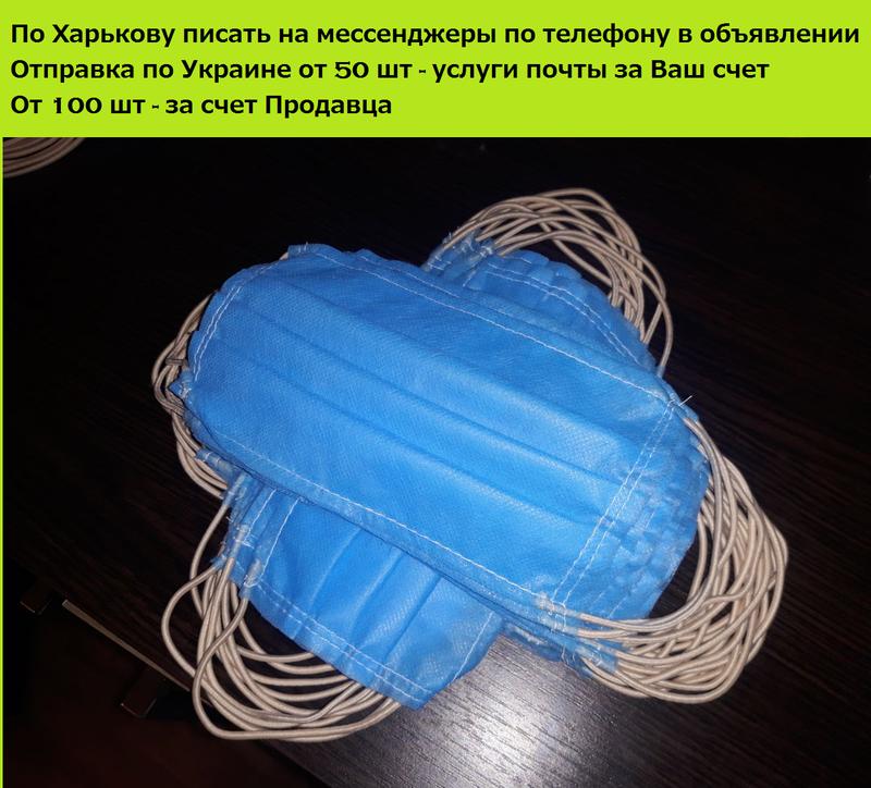 Маска медицинская маски для лица респиратор - Фото 5