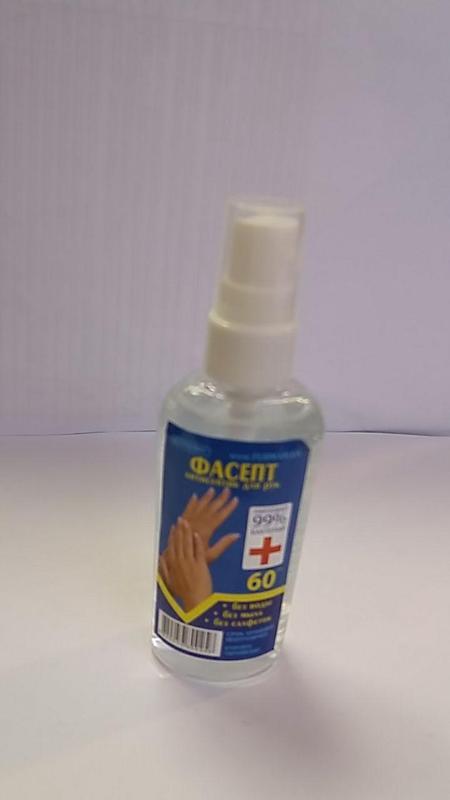 Антисептик-спрей для рук фасепт 60 мл - Фото 2