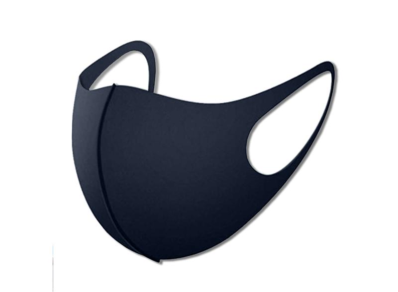 АКЦИЯ! Защитная трехслойная маска многоразовая темно-синяя