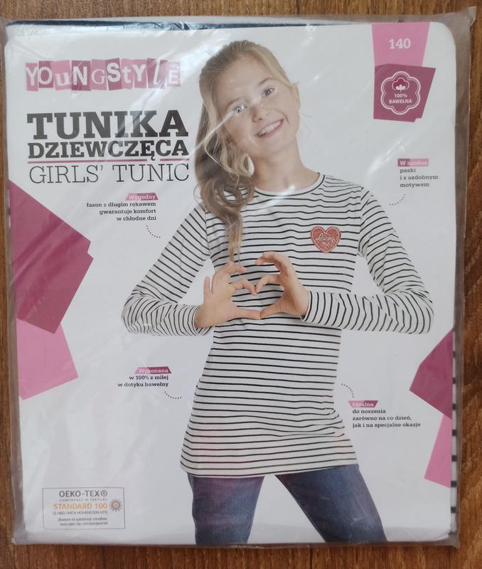 Туника трикотажная для девочки
