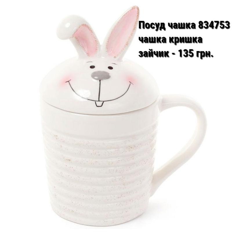Пасхальная  посуда декор, кролик. керамика, Паска. - Фото 5
