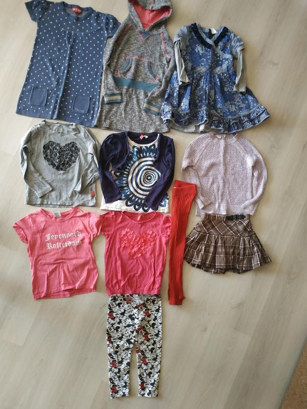 Класний пакет одягу р.98-104