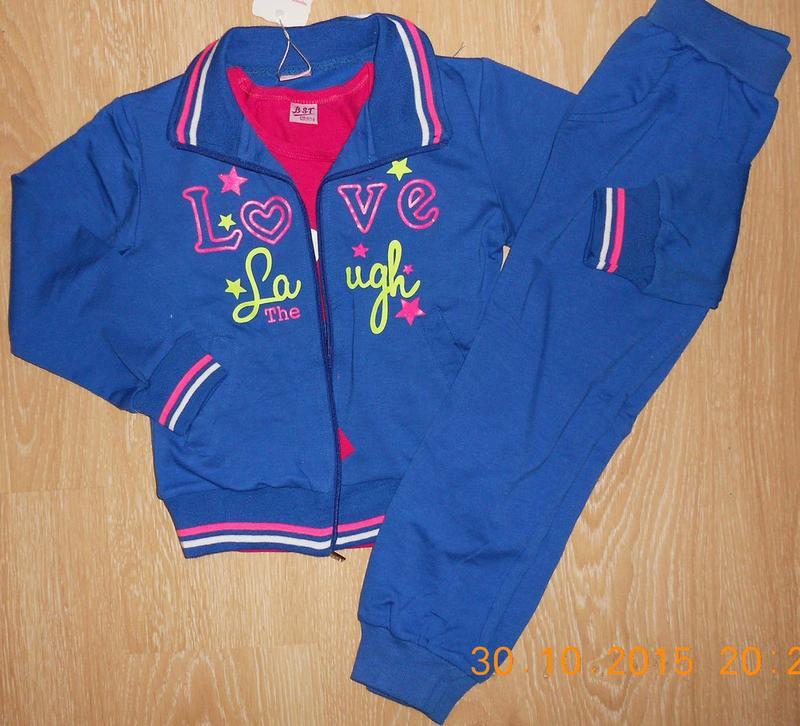 Спортивный трикотажный костюм-тройка для девочек, 128