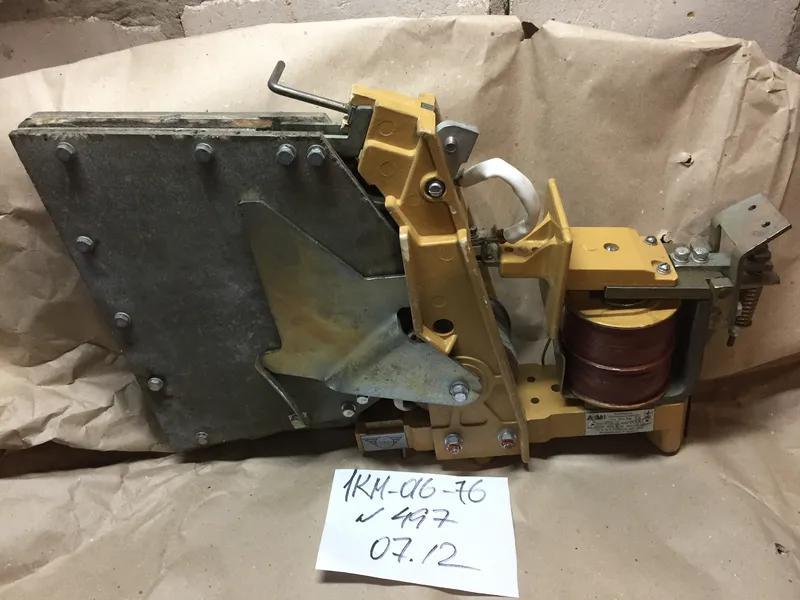 1КМ-016-76, контактор, 16А, 110В, 2 шт, 2012 г, в наличие