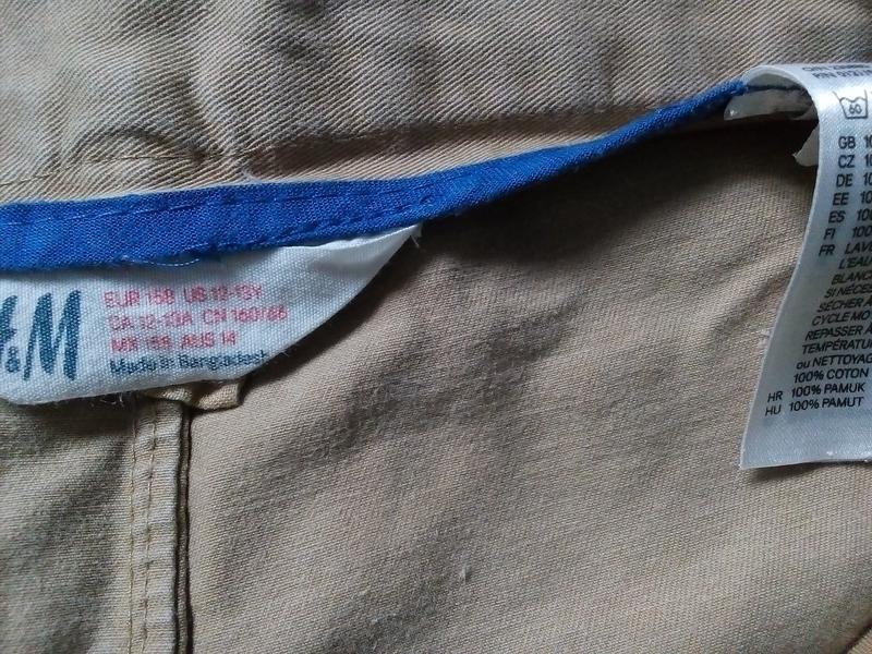 Стильные модные брюки чинос штаны чиносы 12-13 лет - Фото 4