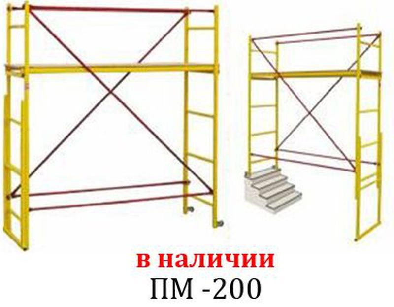 Подмости передвижные, помост малярный, ПМ200, подмость на колесах - Фото 2