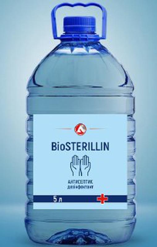 Антисептик BioSTERILLIN