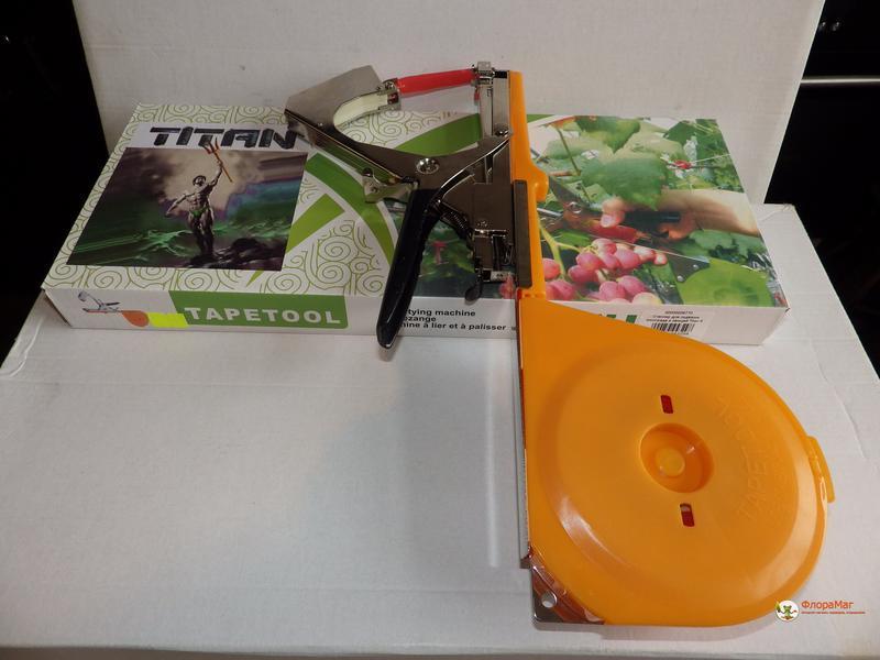 Степлер для подвязки TITAN 6. Степлер для подвязки винограда