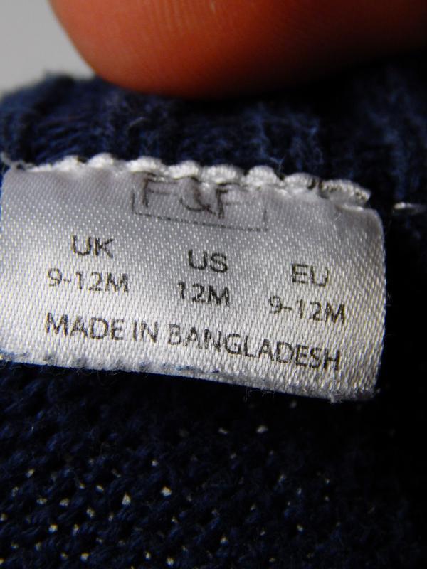 Джемпер, свитер для малыша 12 месяцев - Фото 3