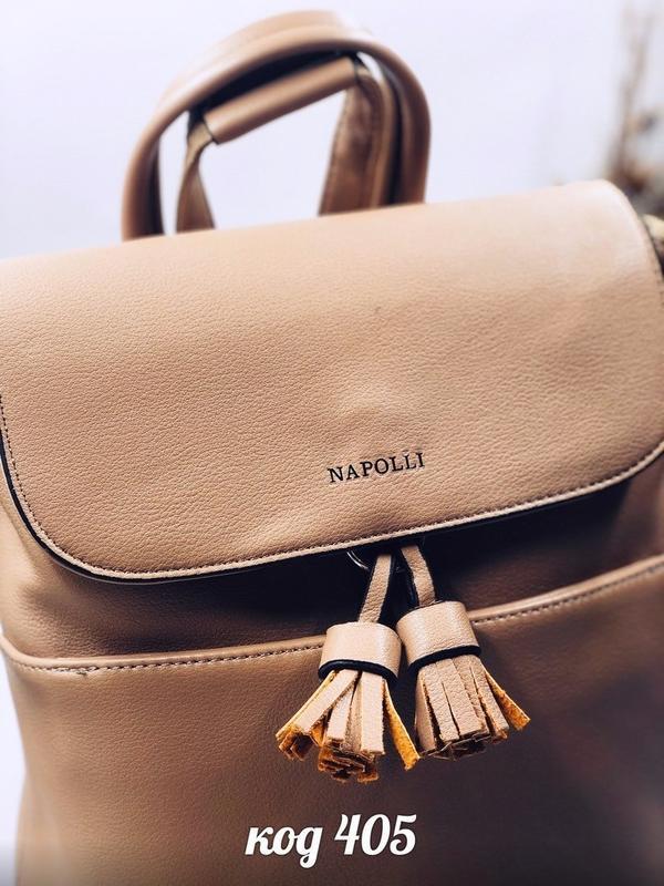 Рюкзак ранец - Фото 5