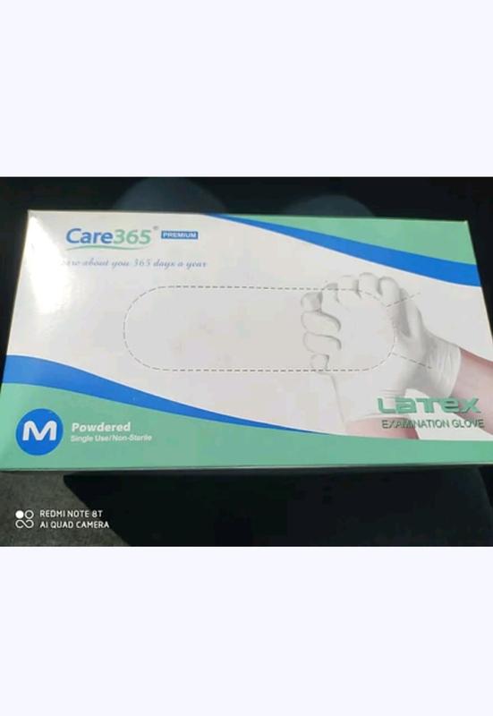 Медицинские латексные перчатки