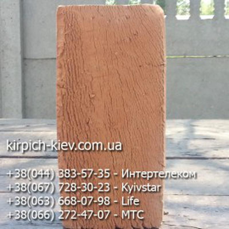Кирпич М-100 Узин - Фото 3
