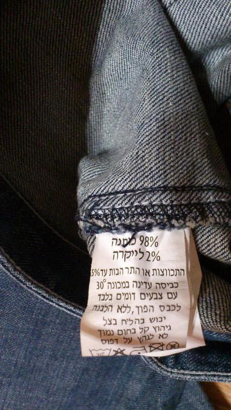 Джинсовые бриджи мужские tamnoon джинсові бриджи чоловічі - Фото 5
