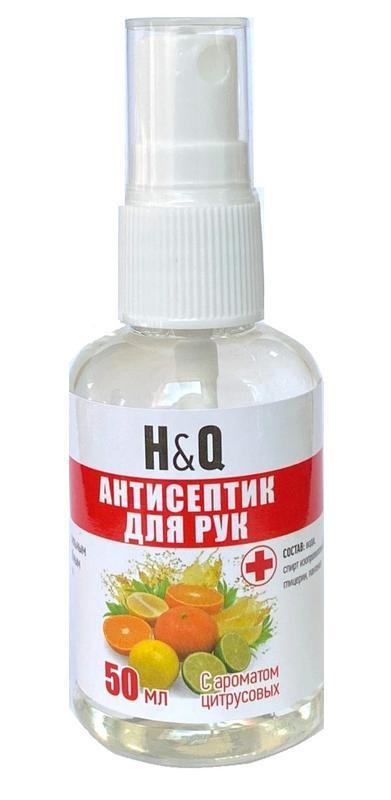 Антисептики для рук (100 и 50 мл - спрей) - Фото 6
