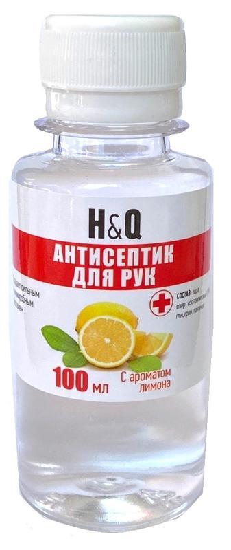 Антисептики для рук (100 и 50 мл - спрей) - Фото 11