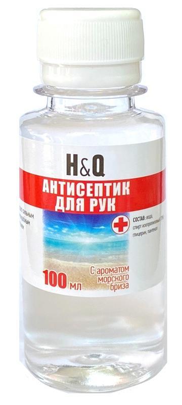 Антисептики для рук (100 и 50 мл - спрей) - Фото 13
