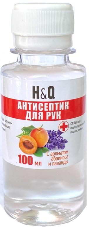 Антисептики для рук (100 и 50 мл - спрей) - Фото 14