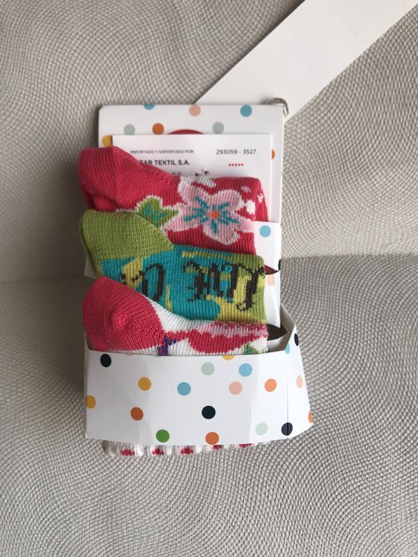 Набір із трьох пар носочків boboki