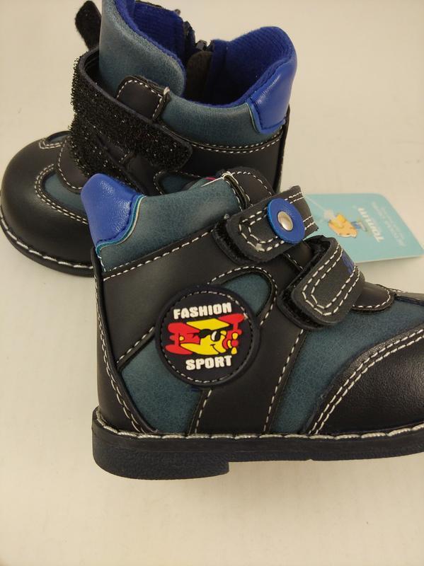 Ботинки для мальчиков tom.m - Фото 2