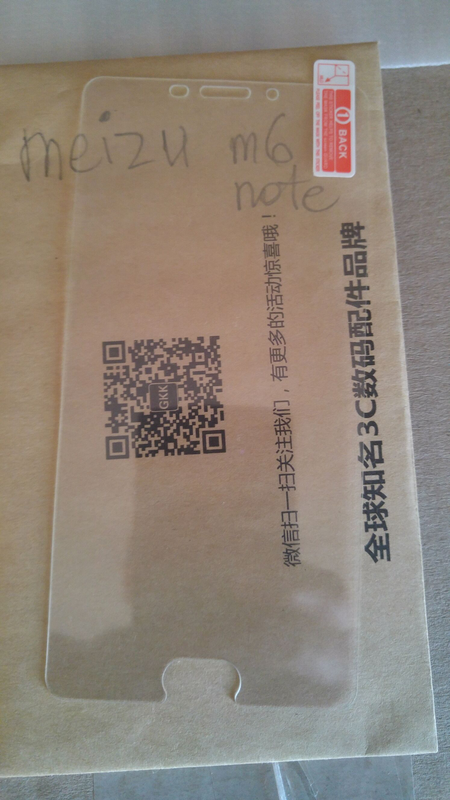Защитное стекло Meizu m6 note