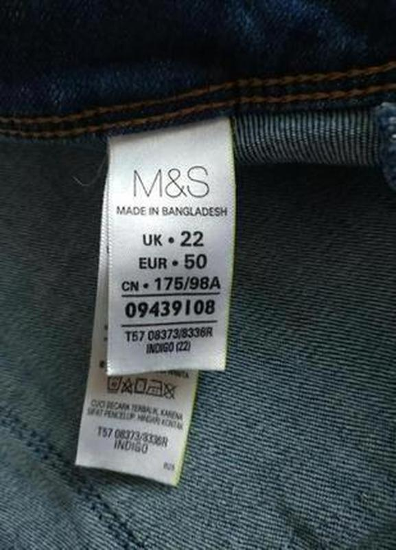 Джинсовая юбка миди трапеция m&s - Фото 4