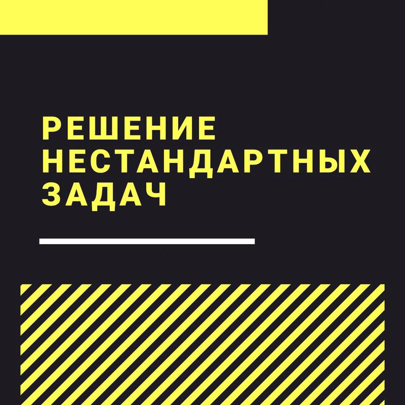 Частный детектив Одесса - Фото 7