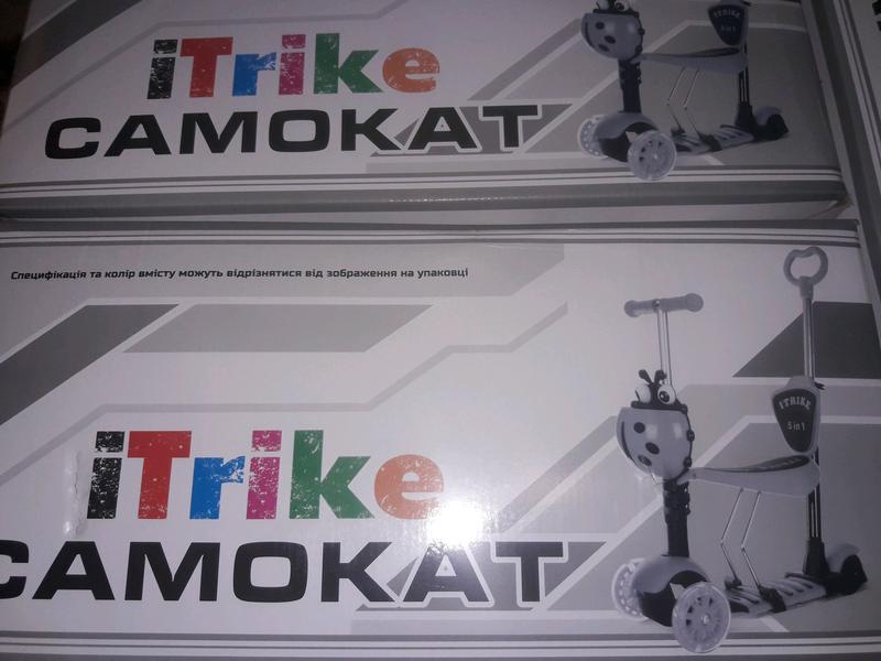 Акция!Новый детский Самокат 5 в 1 iTrike JR 3-026-B +Подарок. В - Фото 4