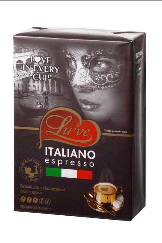 "Кофе молотое ""Lu've Italiano Espresso""☕"