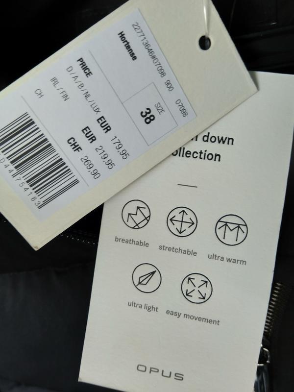 Новый ultra light пуховик оверсайз opus, германия куртка пальт... - Фото 2