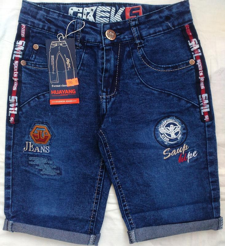 Удлиненные джинсовые шорты бриджи на мальчика 9-10 лет 134-140...