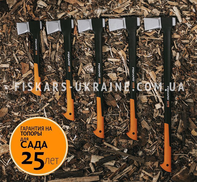 Финские Колуны FISKARS X11-S, X17-M, X21-L, X25-XL, X27-XXL