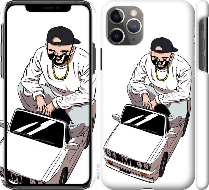 Чехлы на IPhone 11 Pro/11/XS Max/XR/X/XS/7/7+/6/6s/6+/6S+ - Фото 19