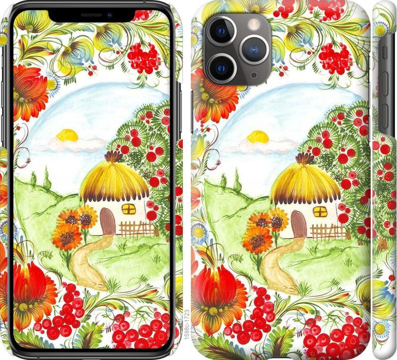 Чехлы на IPhone 11 Pro/11/XS Max/XR/X/XS/7/7+/6/6s/6+/6S+ - Фото 6