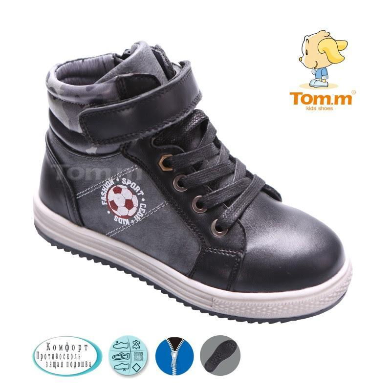 Модные деми демисезонные ботинки модні демі демісезонні череви...