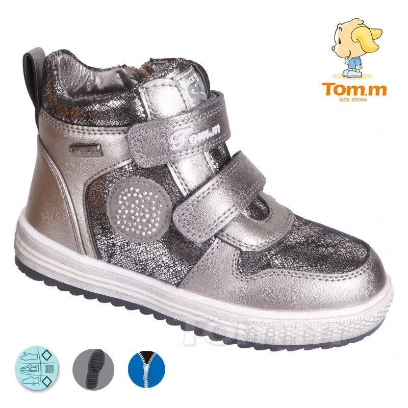 Деми ботинки демисезонные утепленные на флисе темное серебро д...
