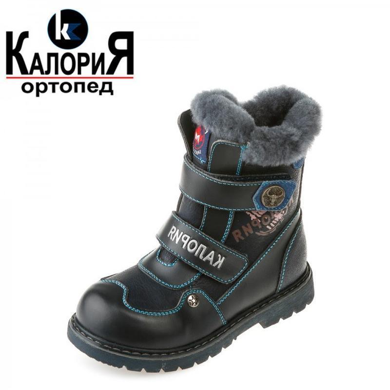 Зимние сапоги ботинки цигейка прошитые ортопед зимові чоботи ч...