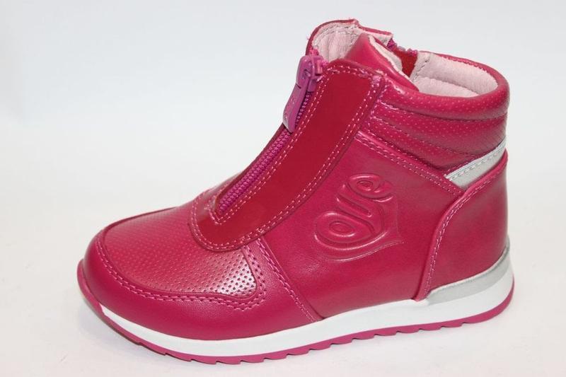 Малиновые яркие деми ботинки хайтопы демисезонные стелька кожа...