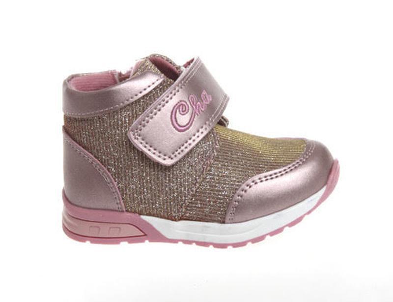 Розово-золотистые деми ботинки хайтопы на баечке для малышки р...