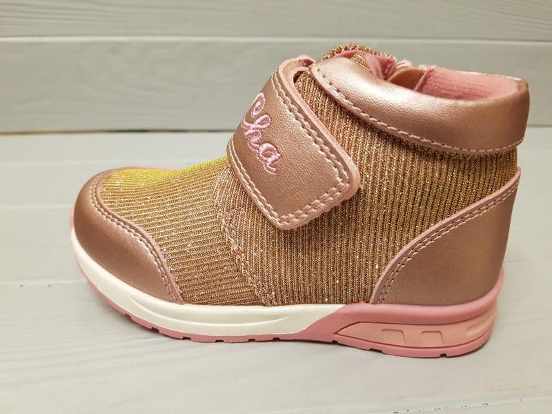 Розово-золотистые деми ботинки хайтопы на баечке для малышки р... - Фото 3