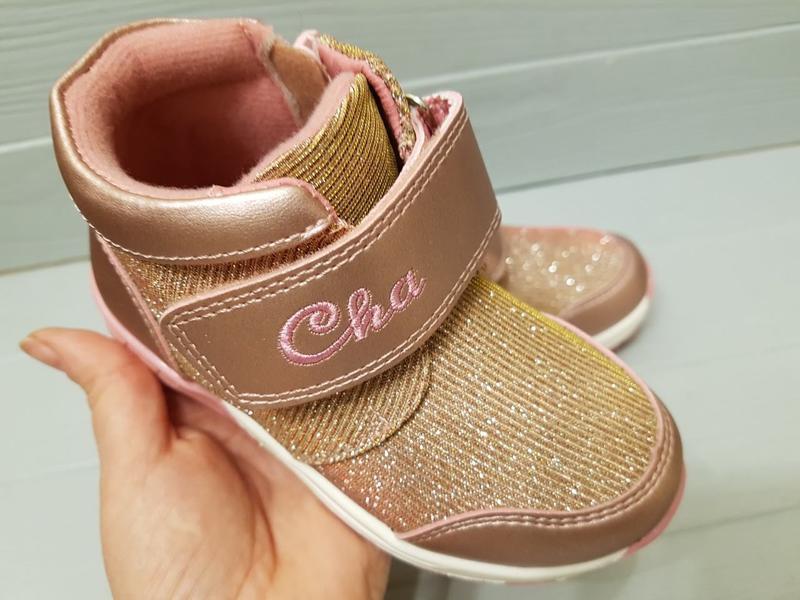 Розово-золотистые деми ботинки хайтопы на баечке для малышки р... - Фото 4