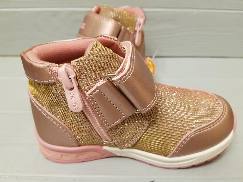 Розово-золотистые деми ботинки хайтопы на баечке для малышки р... - Фото 5