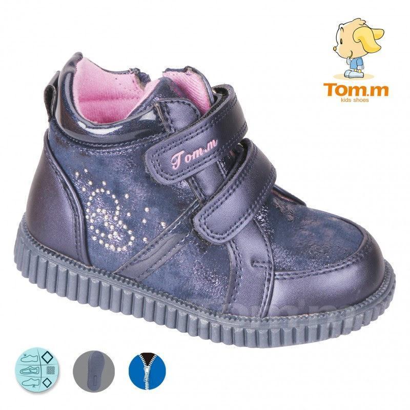Легкие деми ботинки для девочек легкі демі черевики для дівчаток