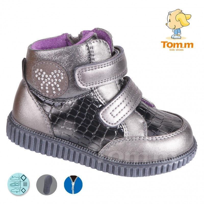 Легкие деми ботинки на флисе для девочек легкі демі черевики д...