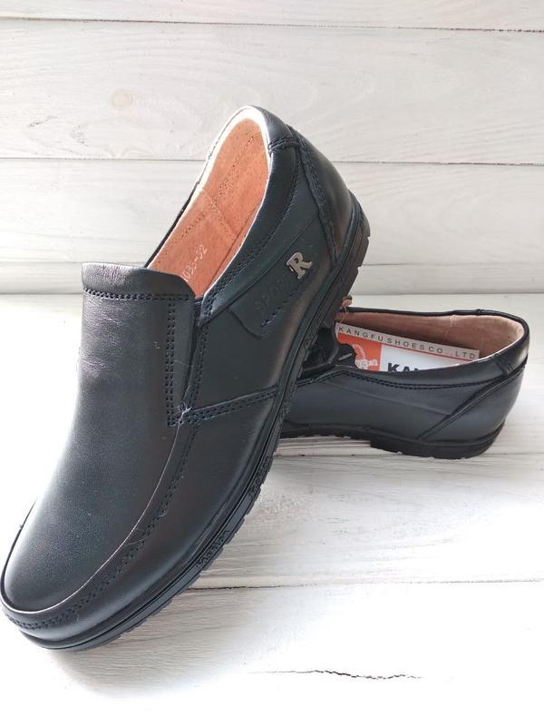 Кожаные туфли для мальчика шкіряні туфлі для хлопчика