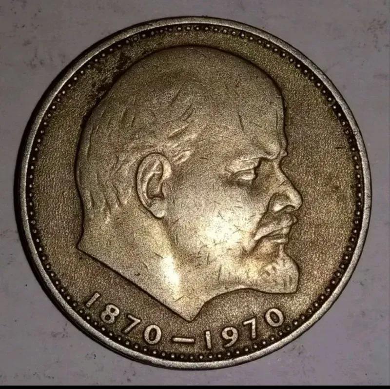 Монета СССР, 1 рубль, 100 лет со дня рождения Ленина