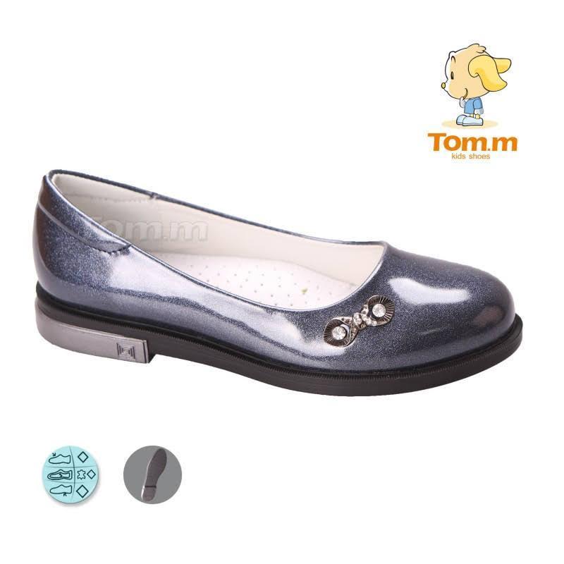 Нарядные серебристые лаковые туфли балетки для девочки с кожан...