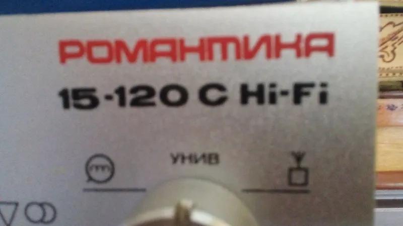 Усилитель мощности звука Романтика 15-120 с HI FI